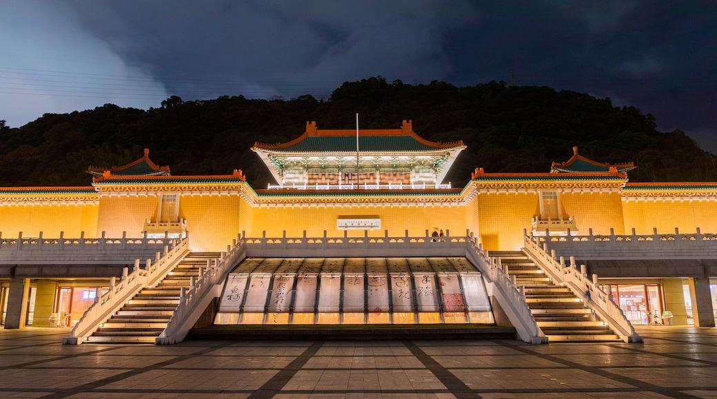 พิพิธภัณฑ์พระราชวังแห่งชาติ