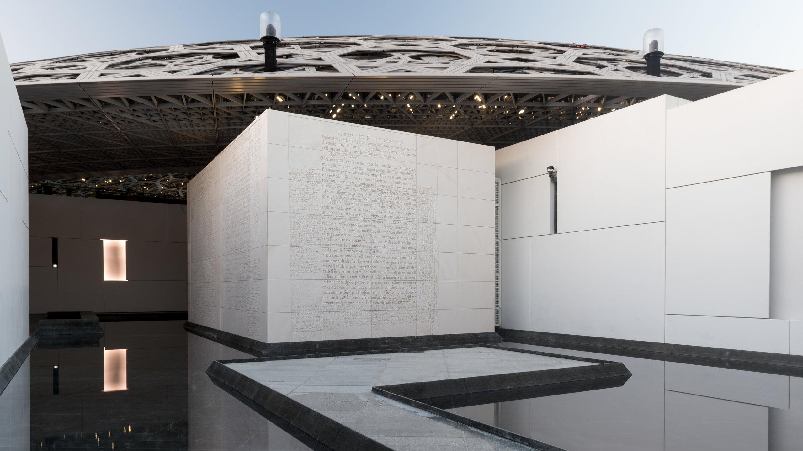 Insel Saadiyat, Abu Dhabi, Vereinigte Arabische Emirate