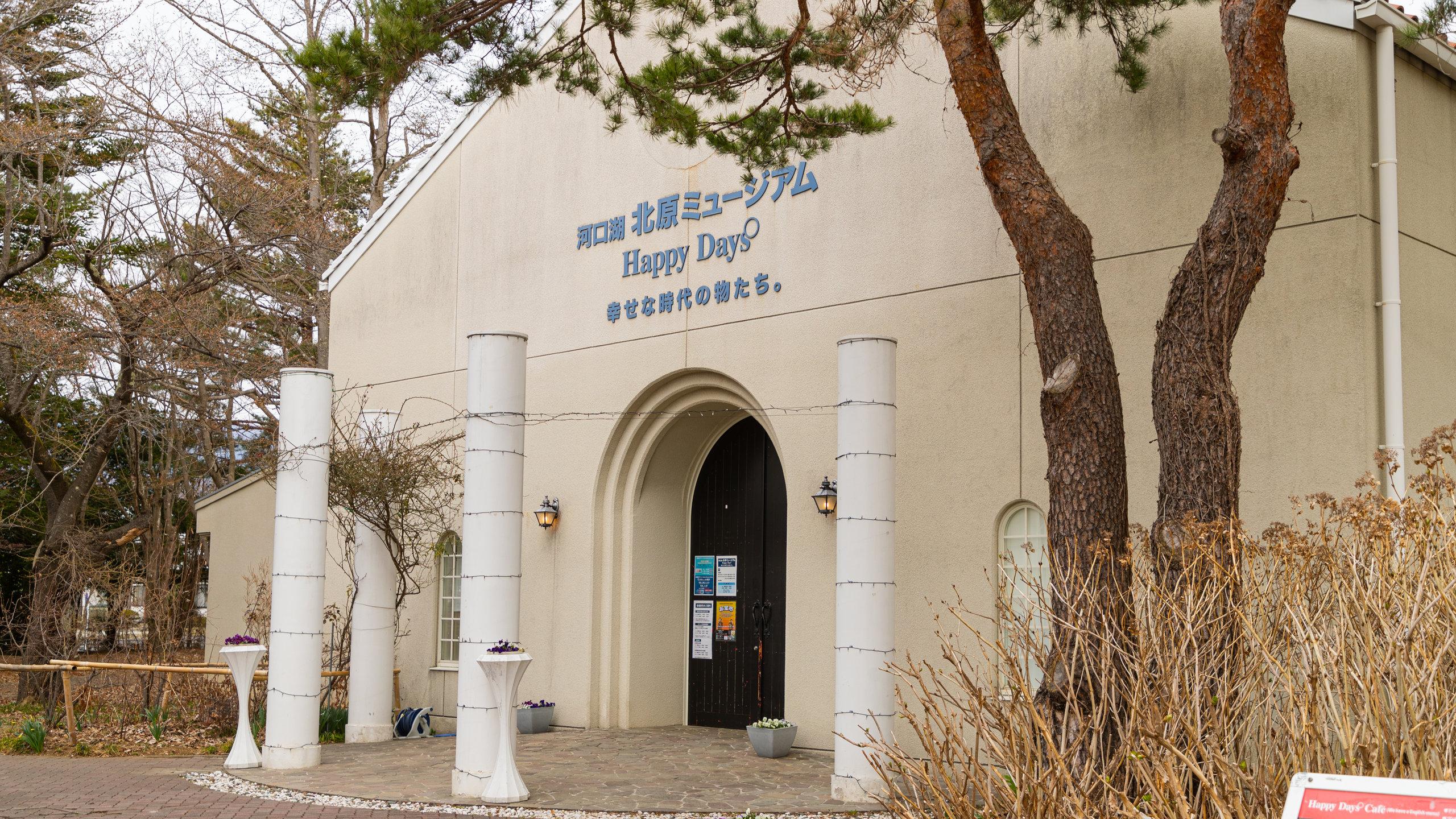 Lake Kawaguchi Kitahara Museum Happy Days, Fujikawaguchiko, Präfektur Yamanashi, Japan