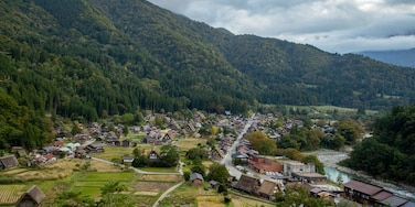 Shirakawa featuring landscape views and tranquil scenes