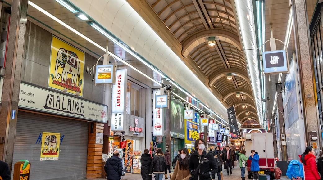 Rua de Compras Sapporo Tanukikoji