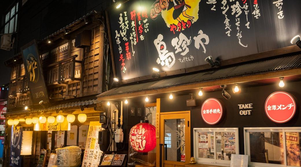 Nagata Machi featuring signage and night scenes