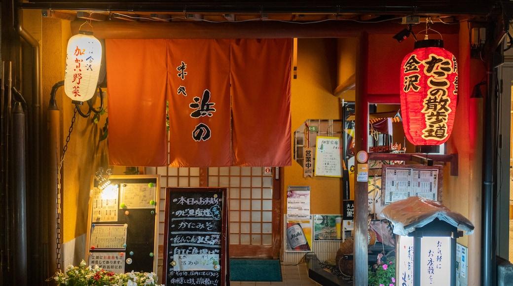 Nagata Machi showing signage and night scenes
