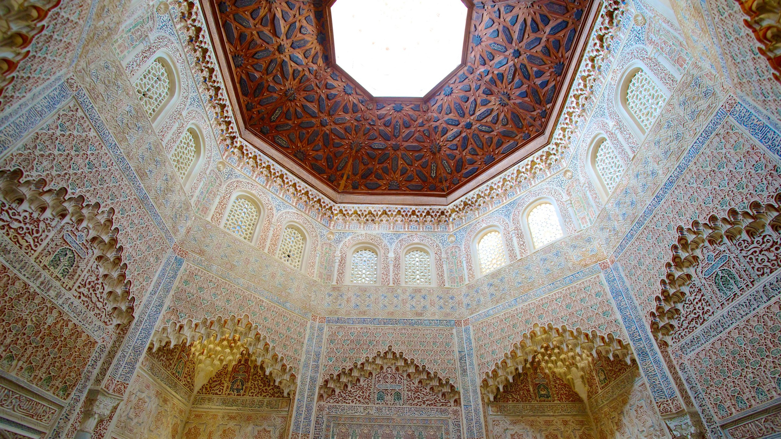 Madraza of Granada, Granada, Andalusia, Spain