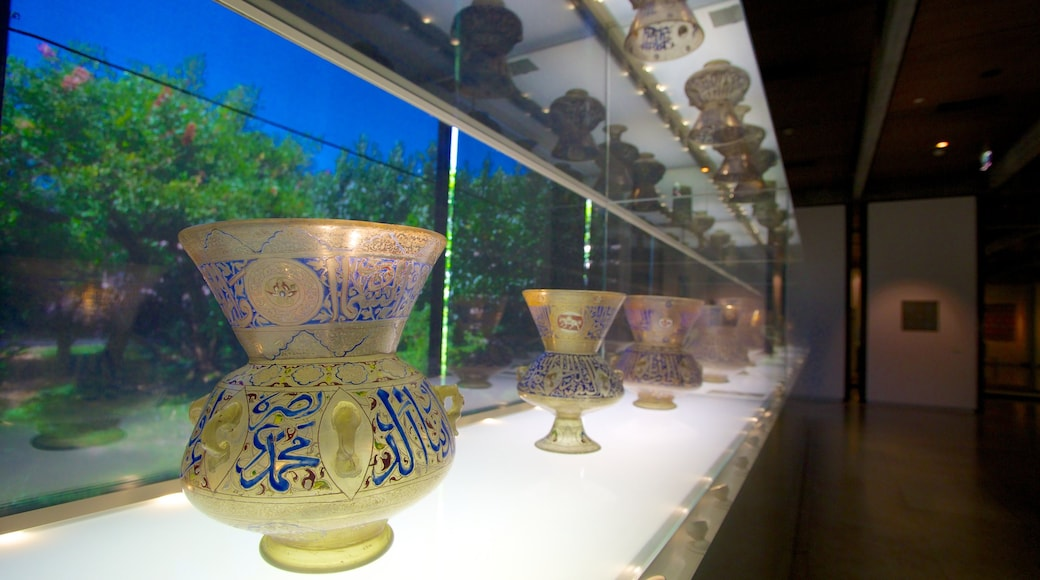 Gulbenkian Museum which includes interior views and art
