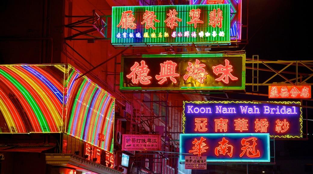 廟街 设有 夜景 和 指示牌