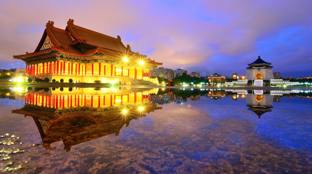 Chiang Kai-shek Memorial Hall showing a city, a memorial and general coastal views