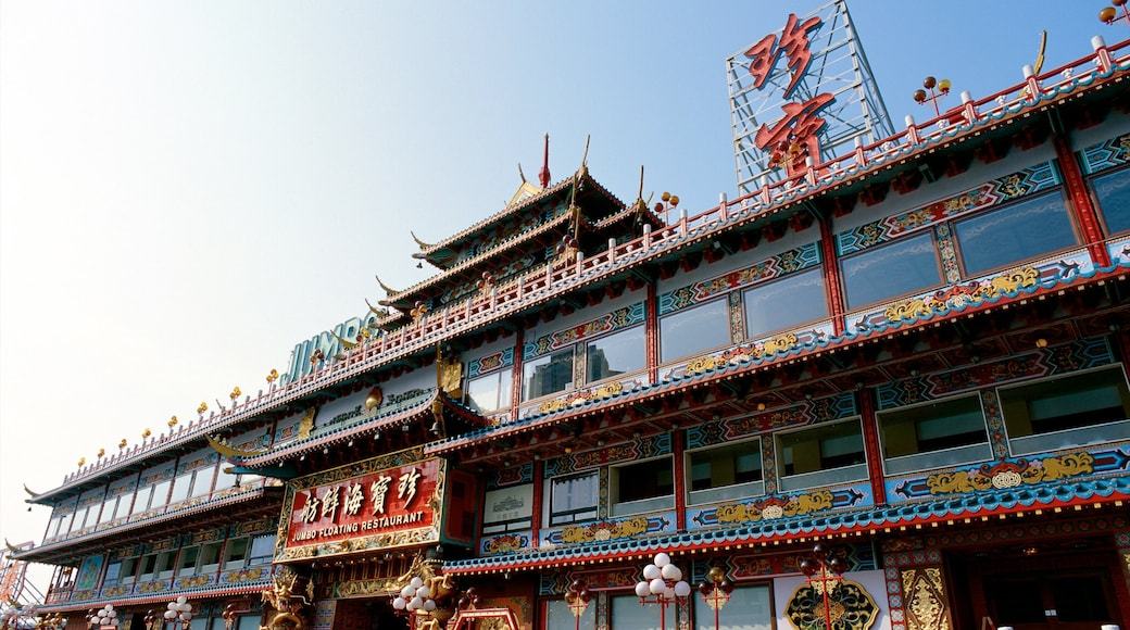 香港仔 其中包括 歷史建築