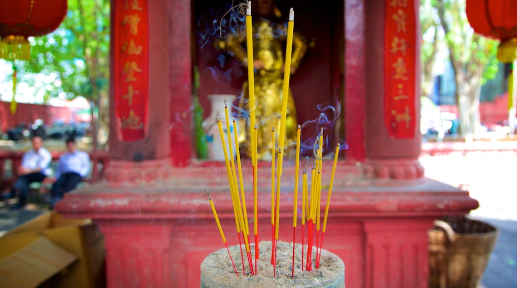 지악럼 사원 을 보여주는 종교적 요소 과 사원 또는 예배지