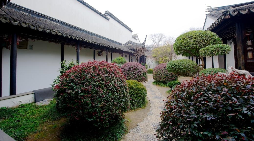 蘇州博物館 其中包括 公園