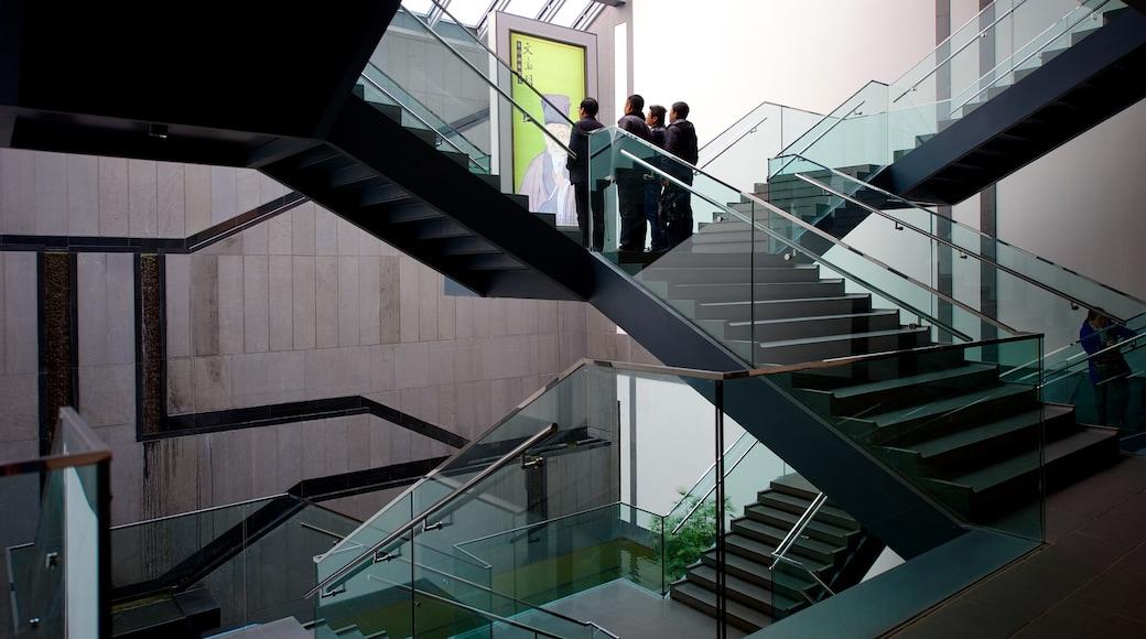 Suzhou Museum featuring interior views
