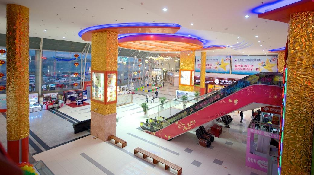 蘇州 呈现出 內部景觀 和 現代建築