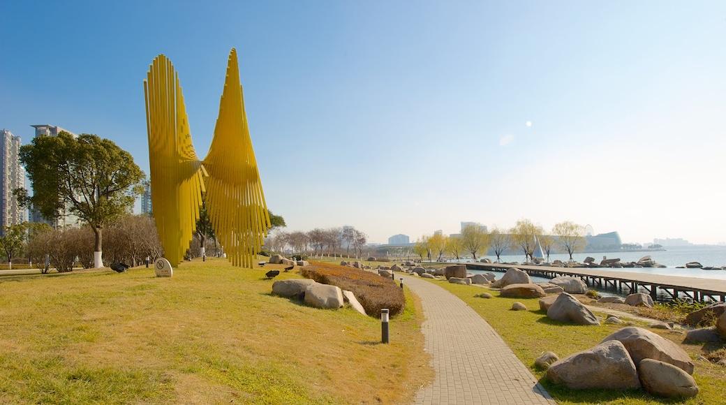 金雞湖 设有 花園 和 戶外藝術