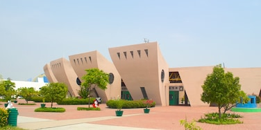 Pushpa Gujral Science City