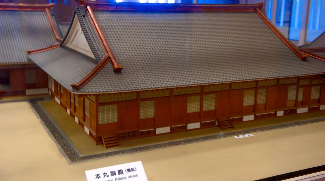 Nagoya Castle featuring interior views