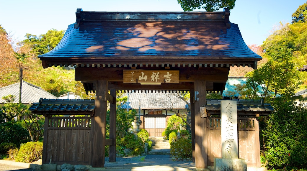 Anrakuji Temple showing religious aspects, signage and a temple or place of worship