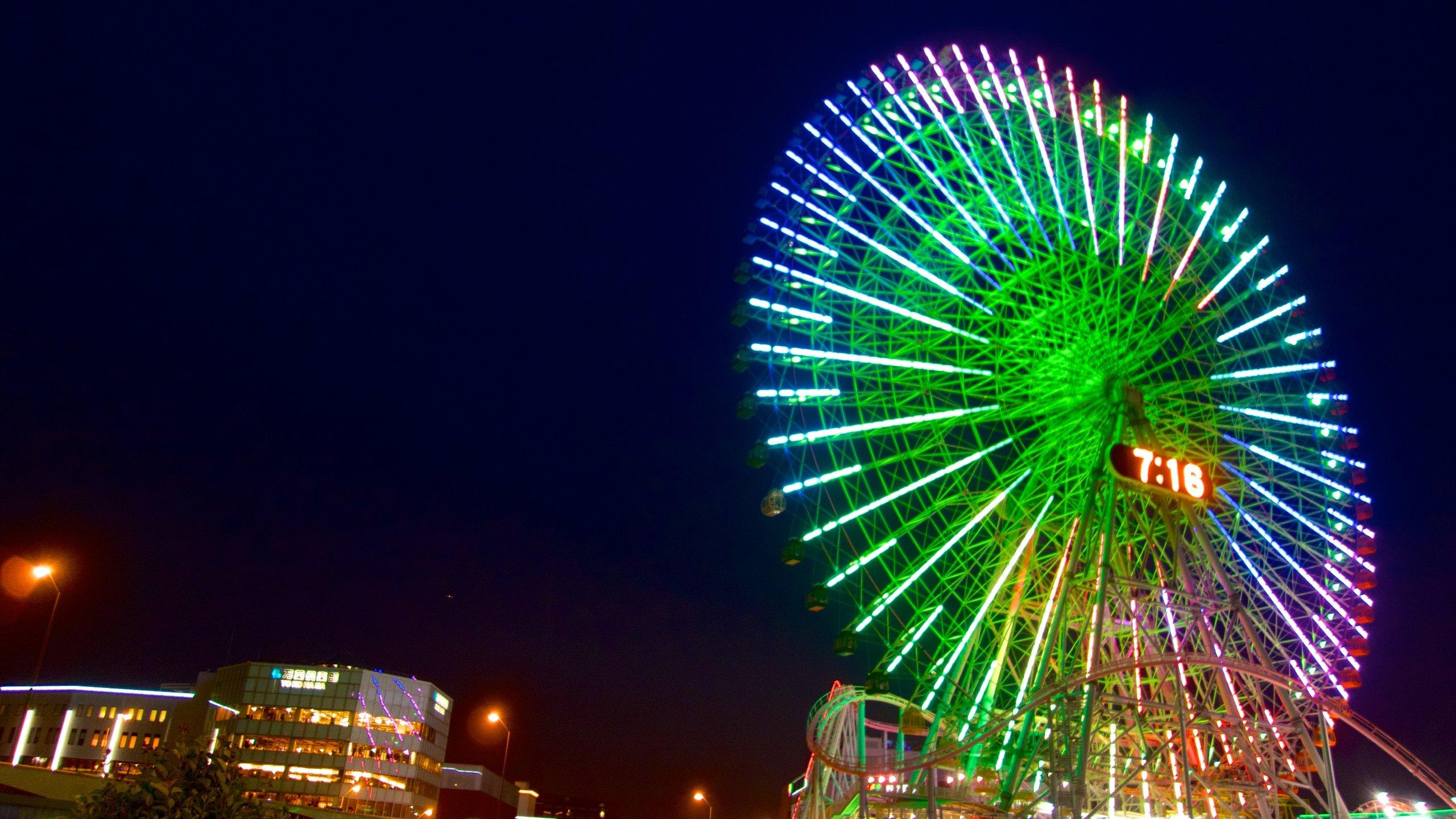 Chiba (Präfektur), Japan