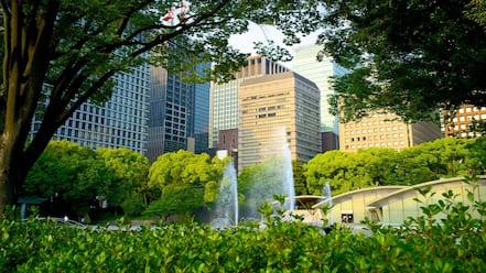 Marunouchi featuring a high rise building, a city and a fountain