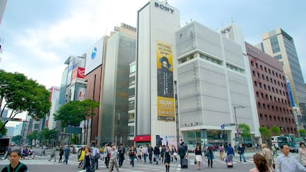 Ginza showing signage, street scenes and skyline