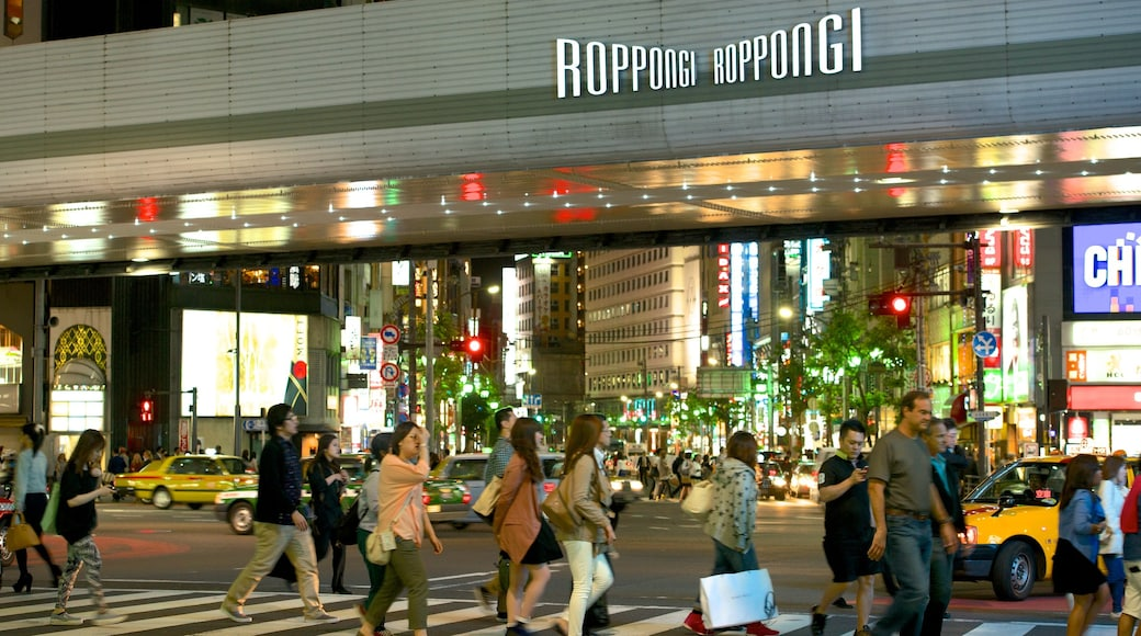 Roppongi which includes cbd, night scenes and a city