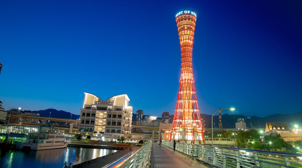 Kobe Tower showing a bay or harbor, a city and a high rise building