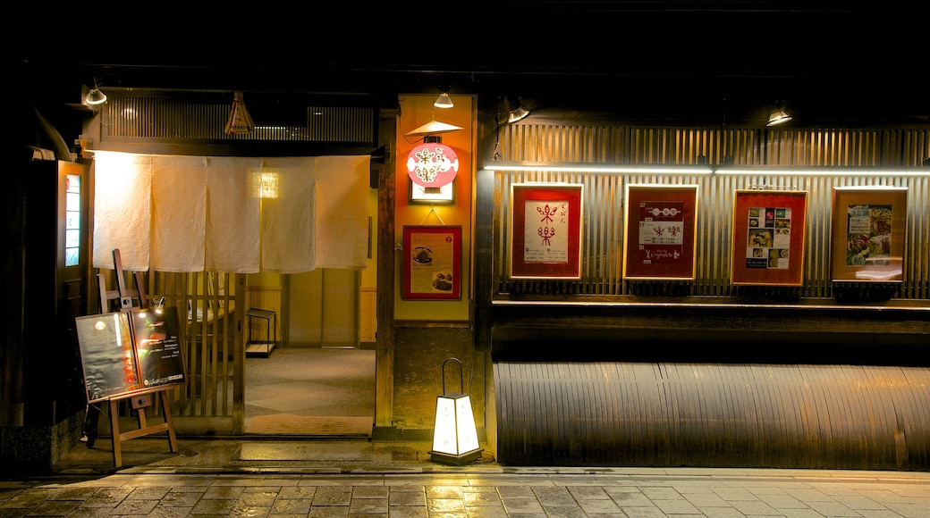 Gion featuring night scenes and signage