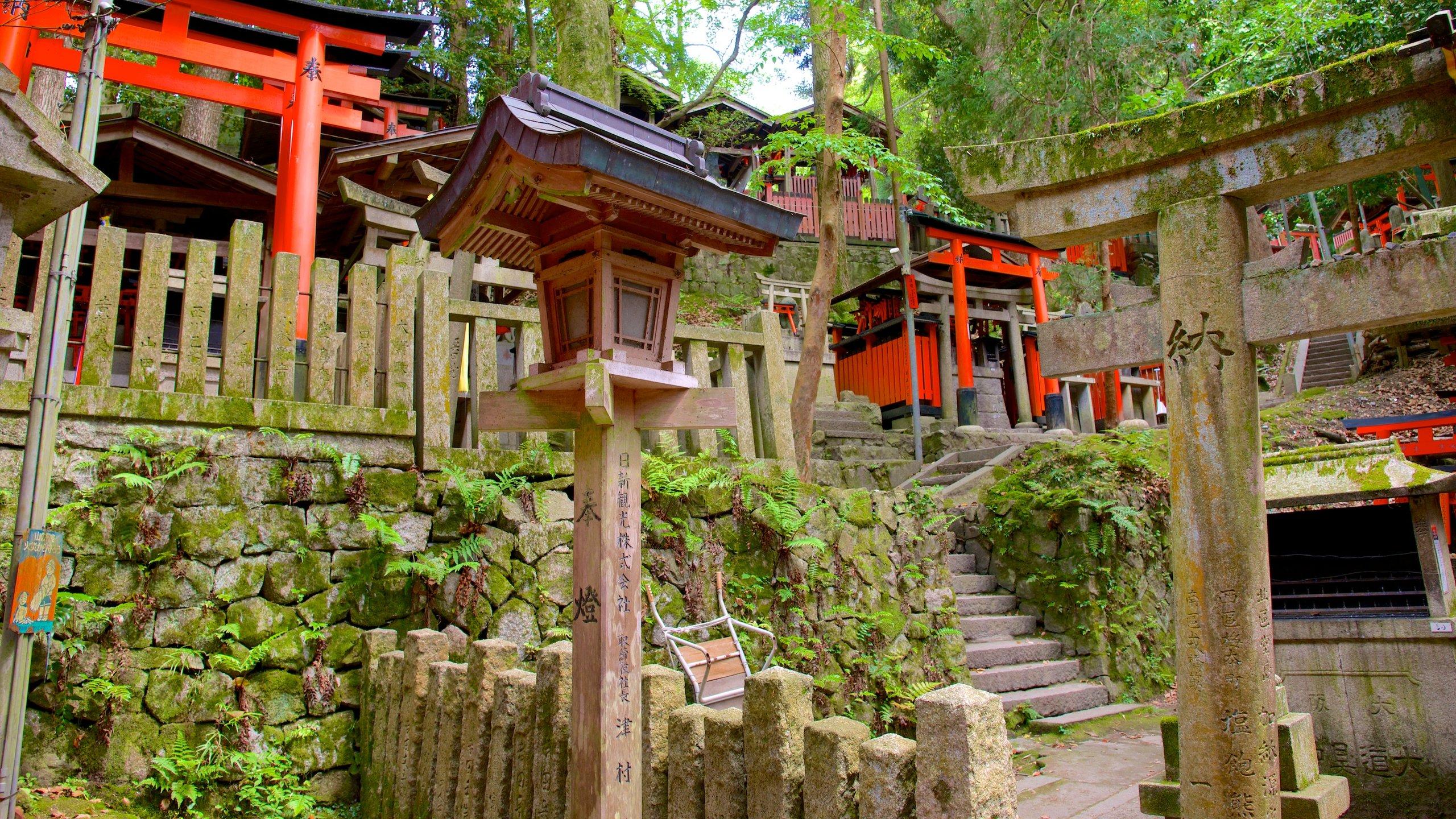 Fushimi-ku, Kyoto, Kyoto (Präfektur), Japan
