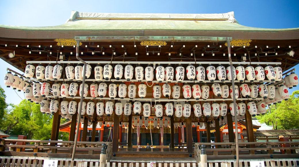 八坂神社 呈现出 指示牌 和 廟宇或禮拜堂
