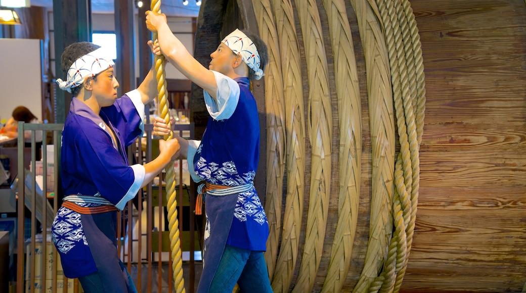 Hakutsuru Sake Brewery Museum which includes interior views
