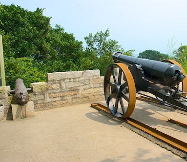 Hulishan Cannon Fort