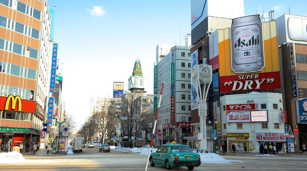 Sapporo featuring a city and street scenes