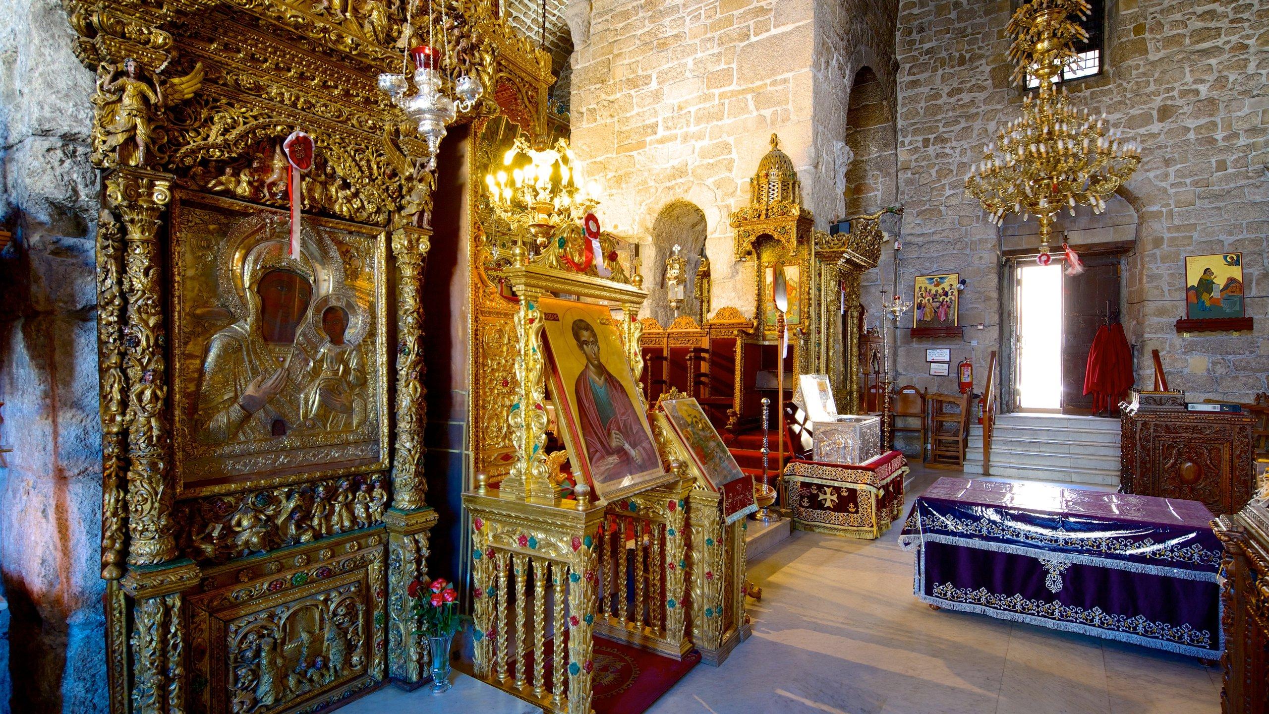 Church of Saint Lazarus, Larnaca, Cyprus
