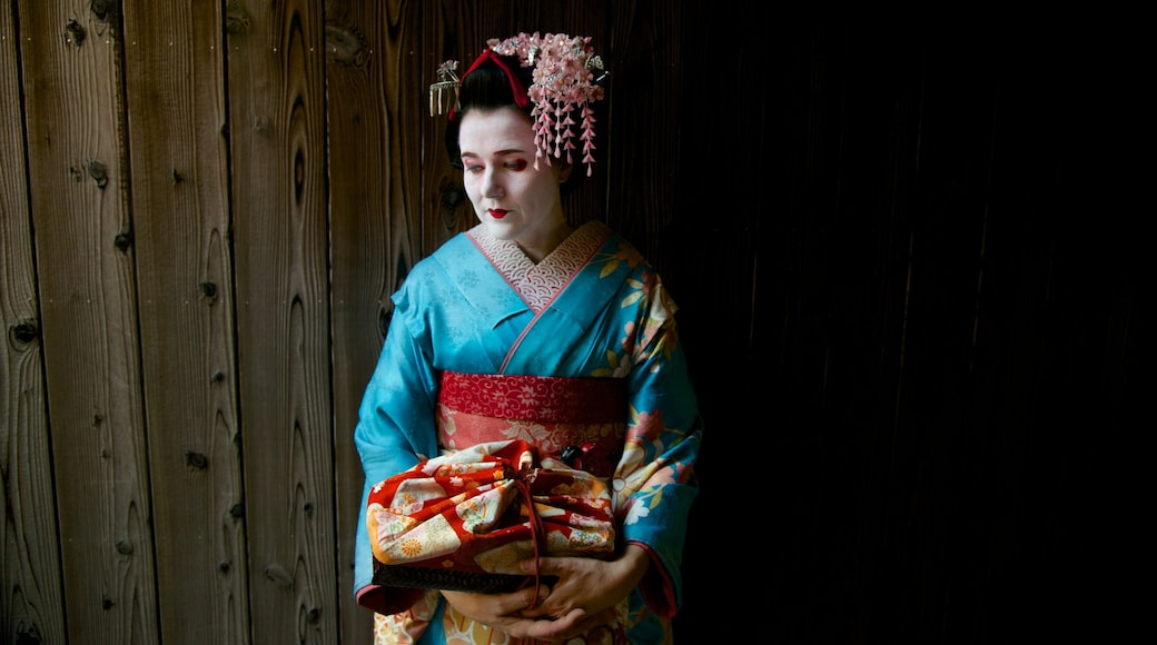 Japan which includes interior views and fashion as well as an individual female