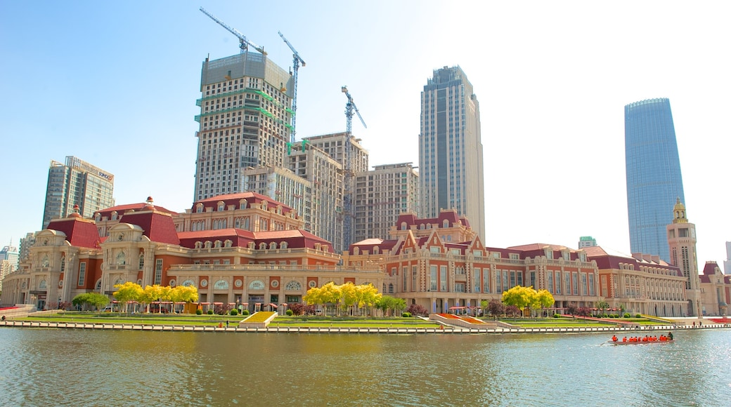 Tianjin featuring cbd, a city and general coastal views