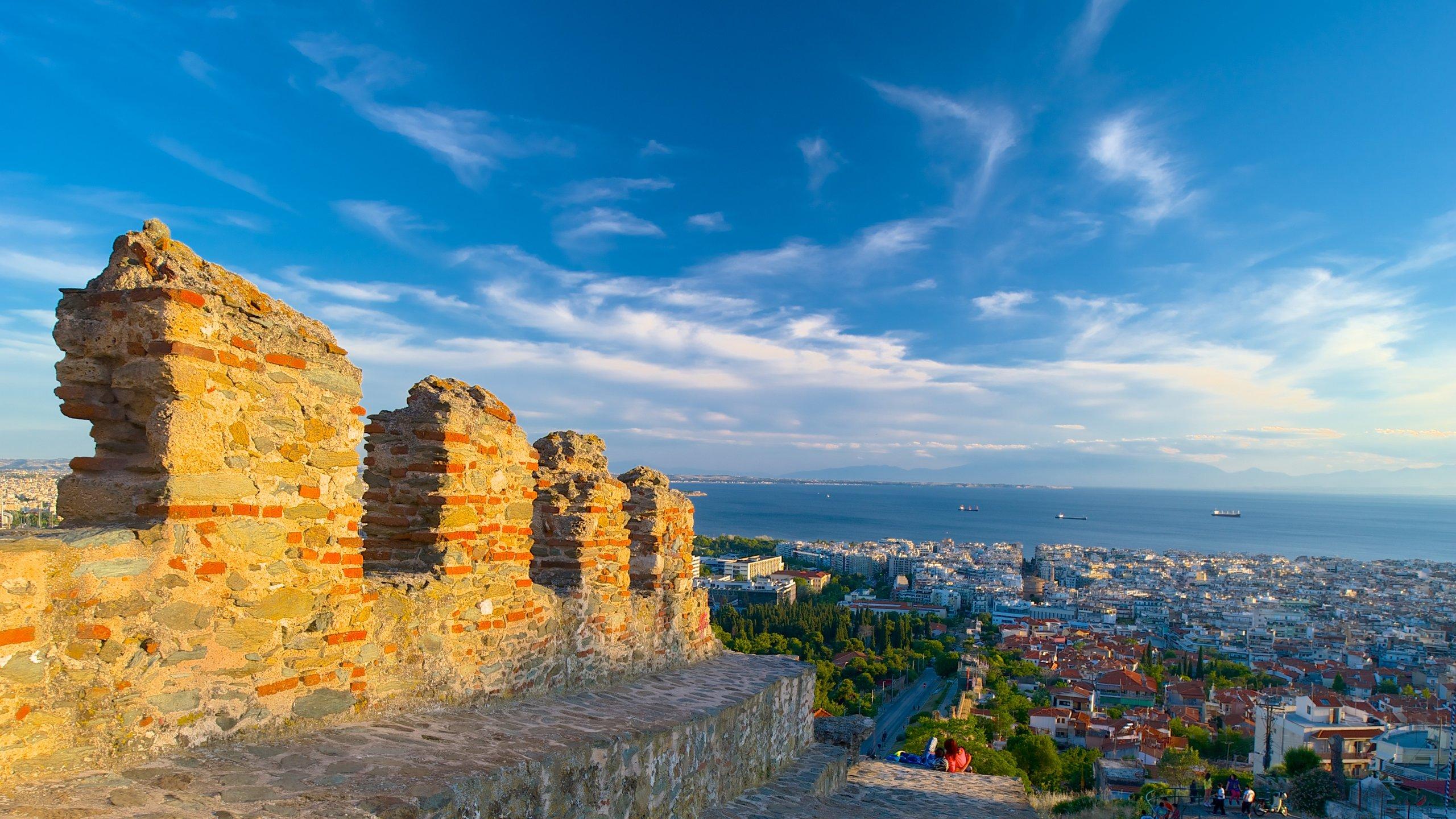 Macedônia Oriental e Trácia, Grécia