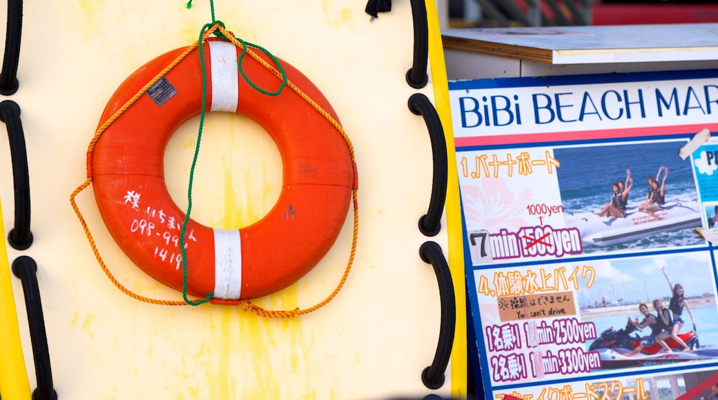 Okinawa featuring signage