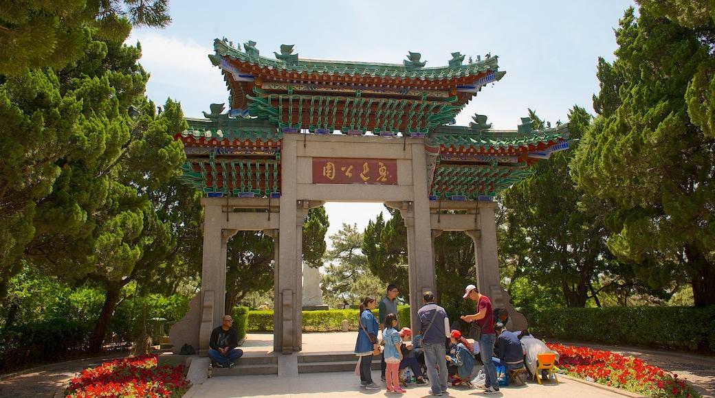 Lu Xun Park showing heritage architecture