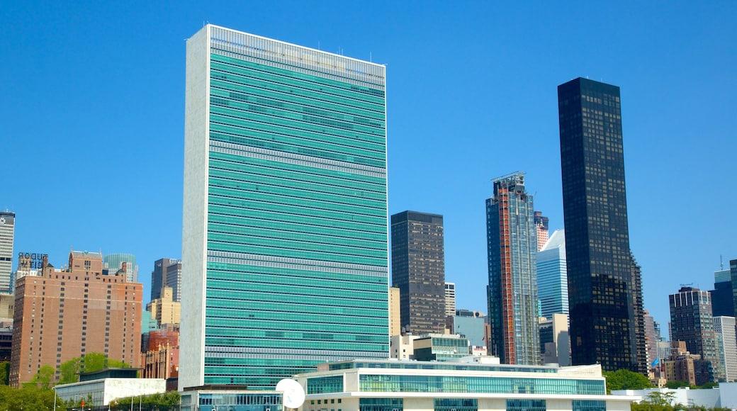 UN 본부 을 보여주는 도시