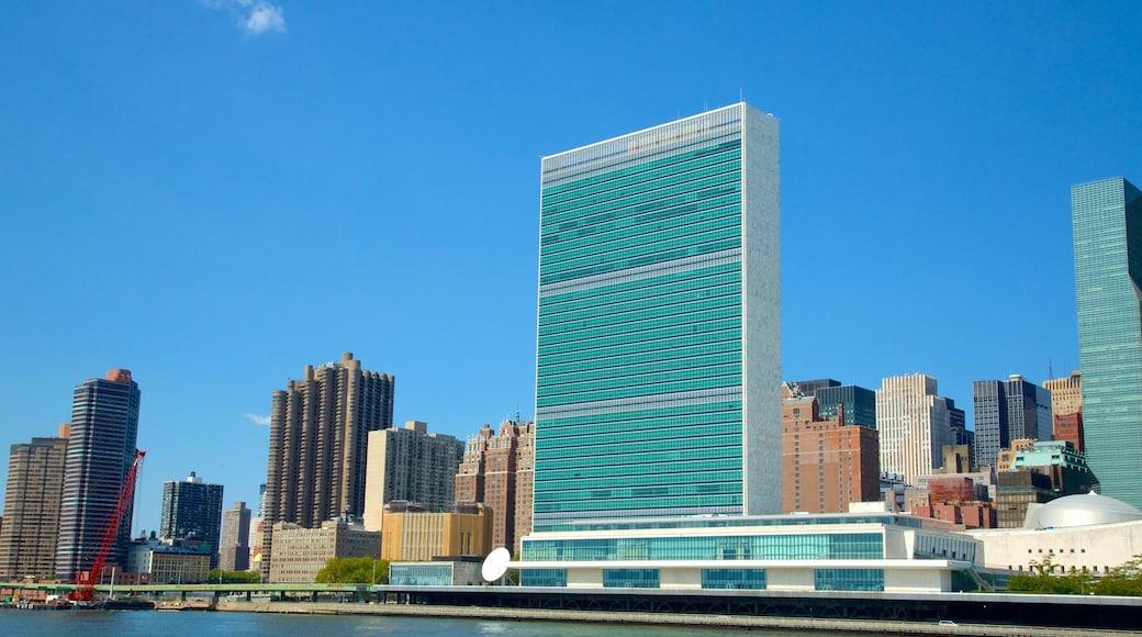 UN 본부 이 포함 도시