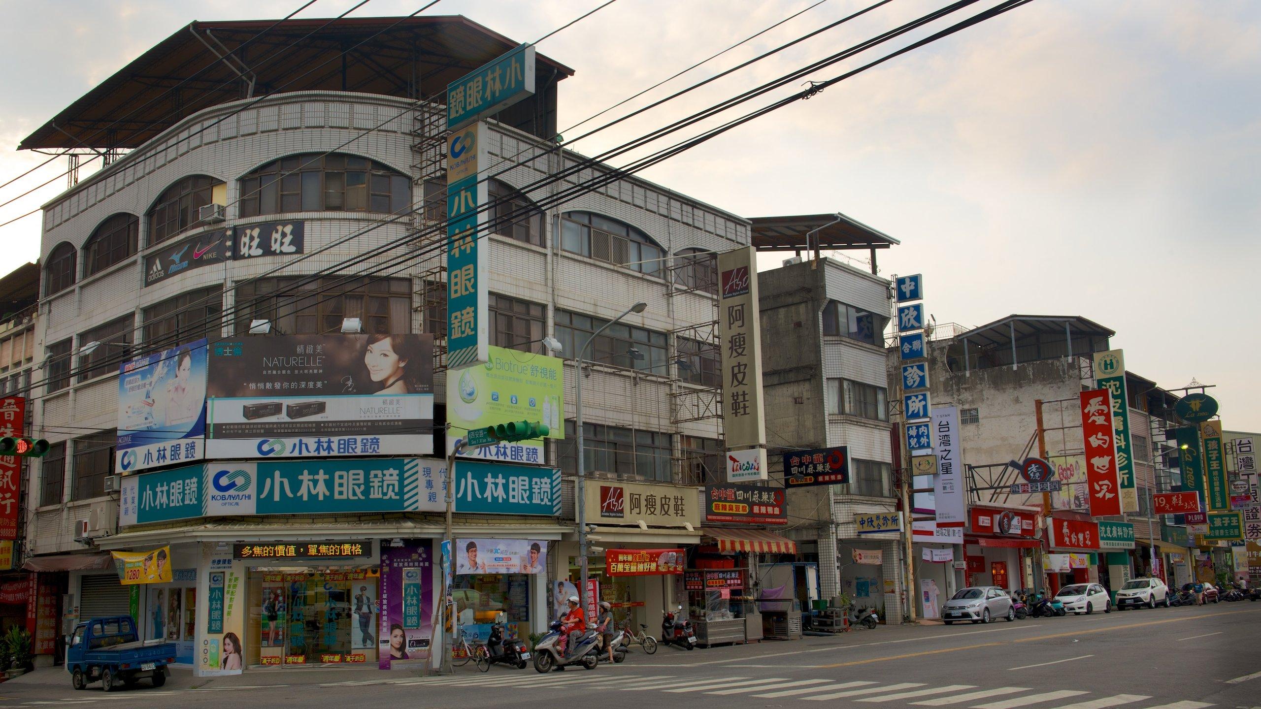 Puli, Taiwan