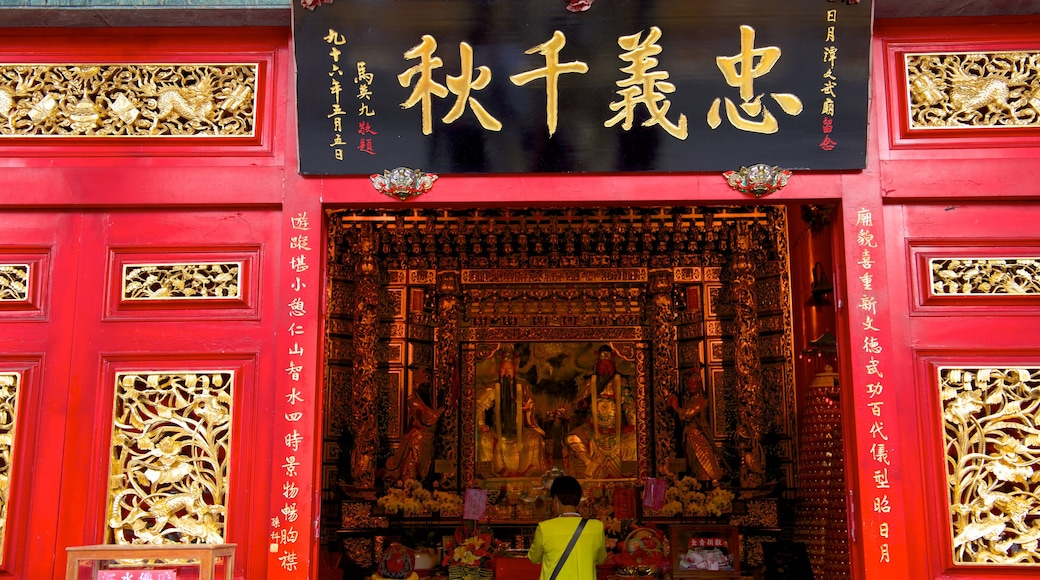 Wen Wu Chao showing heritage elements and a temple or place of worship