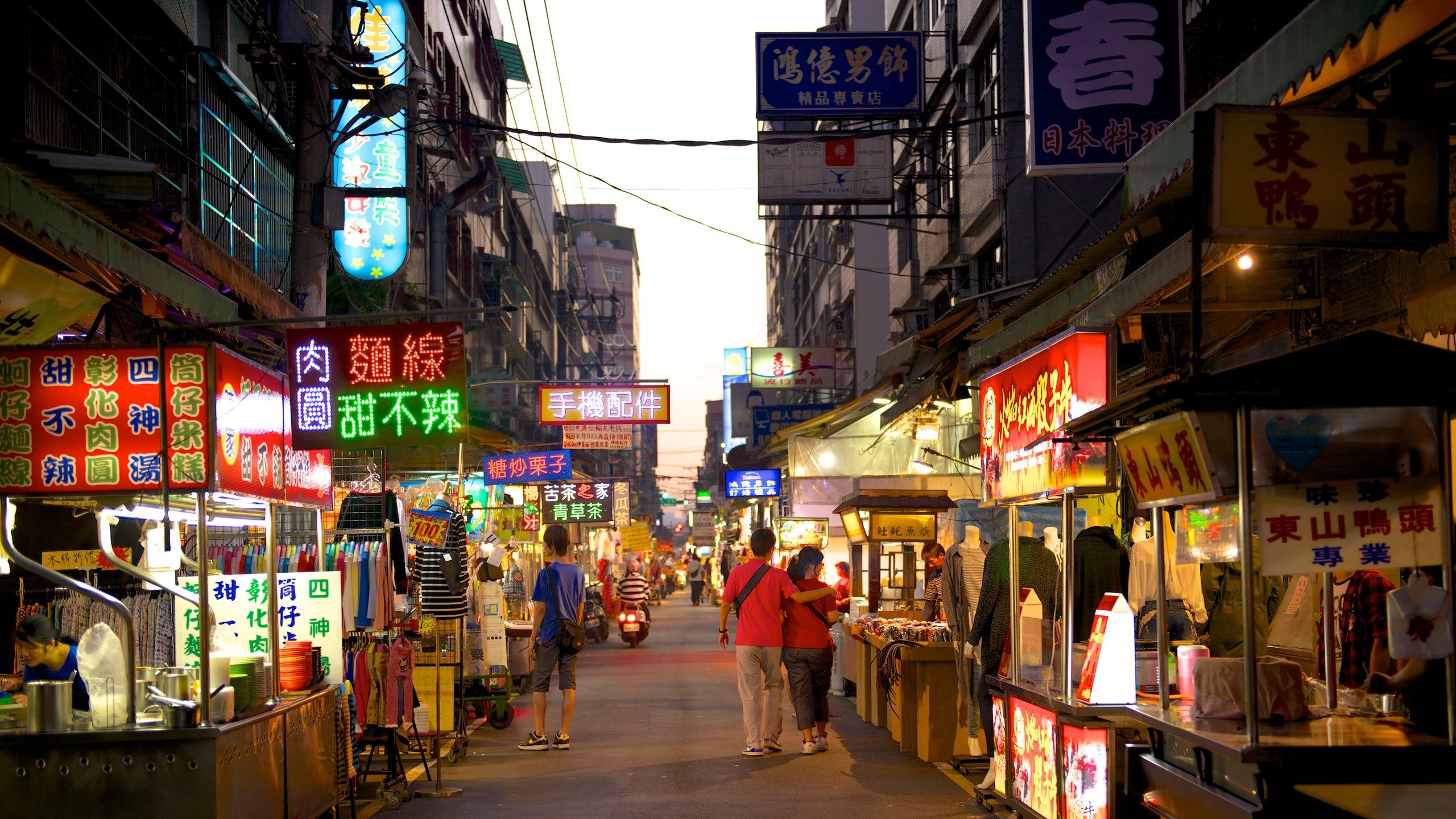 Taoyuan, Taiwan