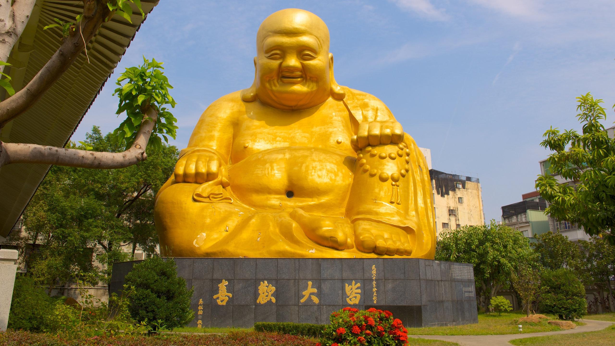 District Noord, Taichung, Taiwan