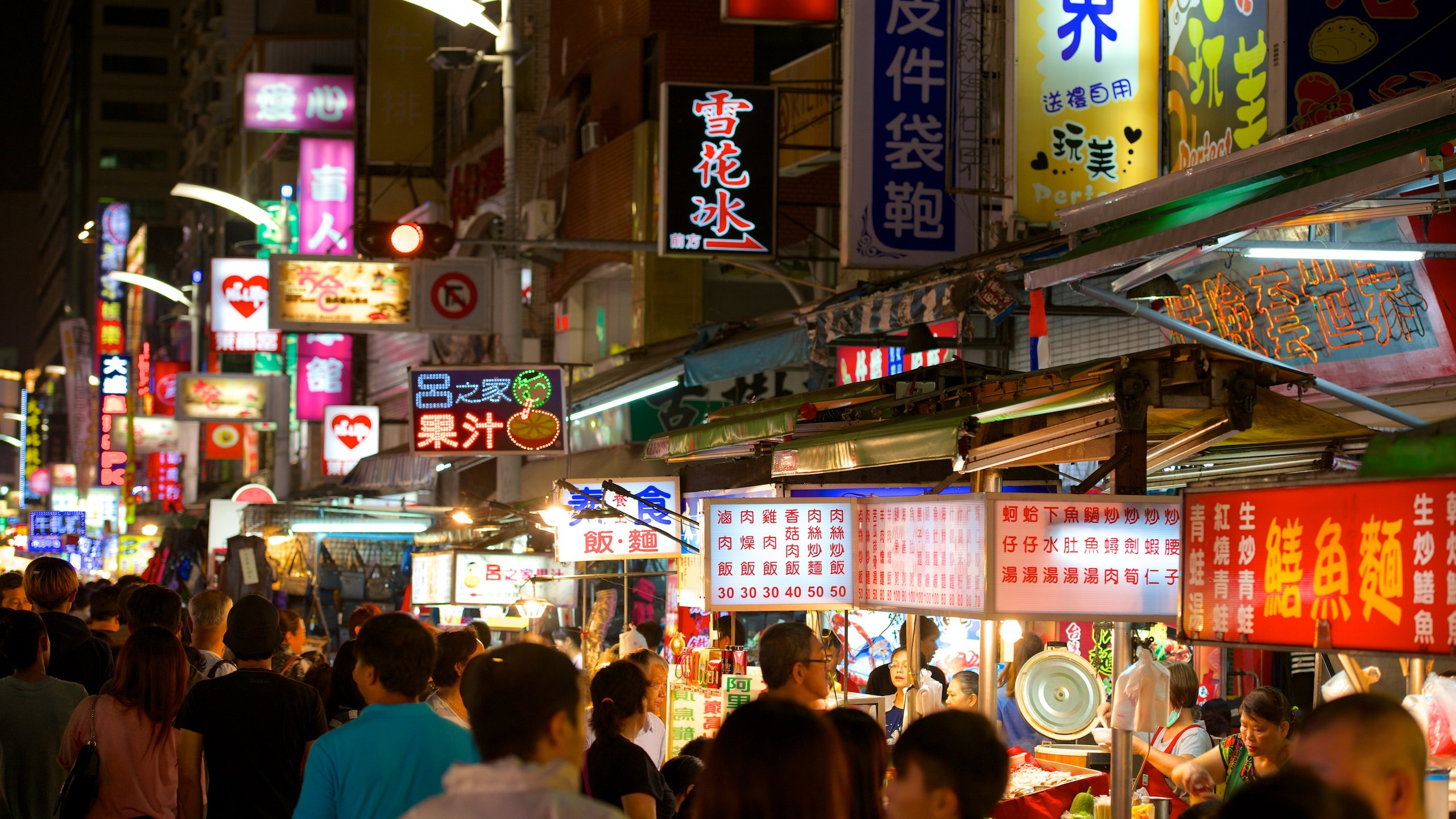 Get a sense of the tastes, sounds and smells of Taiwan in this buzzing night market full of stalls selling local delicacies.
