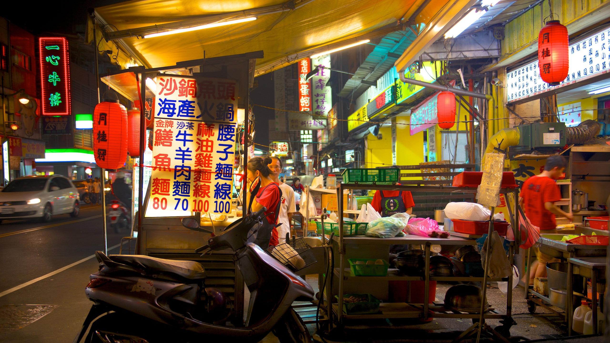 Centraal District, Taichung, Taiwan