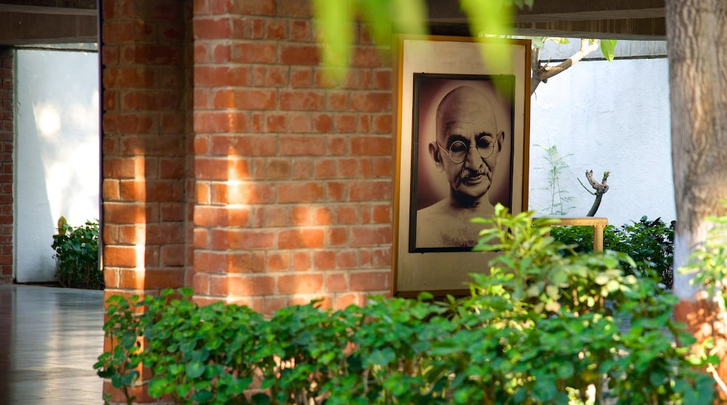 Gandhi Ashram featuring art