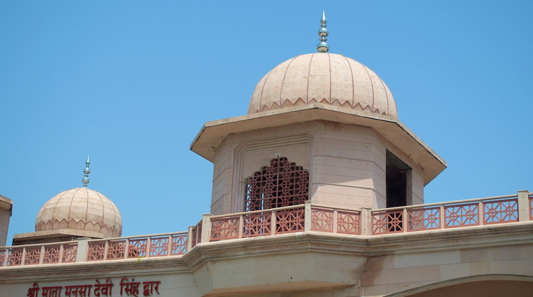 Panchkula featuring a temple or place of worship, heritage architecture and heritage elements