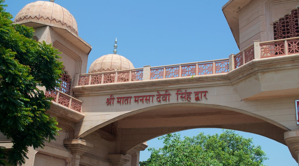 Panchkula featuring heritage elements, a temple or place of worship and heritage architecture