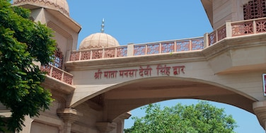 Panchkula featuring heritage architecture, heritage elements and a temple or place of worship