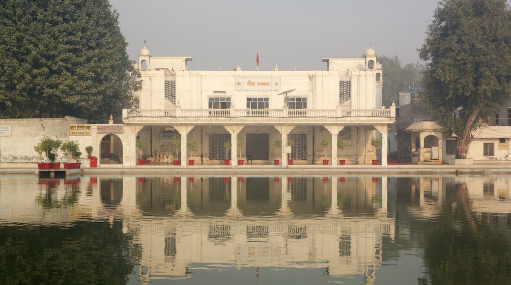 Durgiana Temple featuring a lake or waterhole
